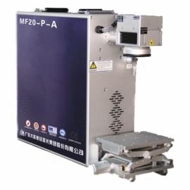 Оптоволоконный лазер MF20 P-A